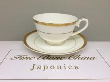 Набор чайных пар 2/4 пр костяной фарфор Золото Japonica Япония