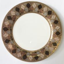 Набор подстановочных тарелок на 6 персон костяной фарфор Магия Japonica Япония