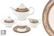 Чайный сервиз Персия 21 предмет на 6 персон
