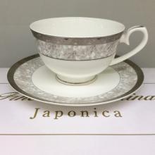 Набор чайных пар на 2 персоны костяной фарфор Серебряный иней Japonica Япония
