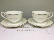 Набор чайных пар на 2 персоны костяной фарфор Серый шёлк Japonica Япония