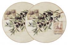 Набор из 2-х обеденных тарелок Оливки