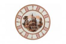 Десертная тарелка У старого замка