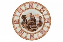 Обеденная тарелка 25 см У старого замка