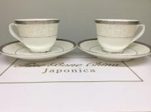 Набор кофейных пар для эспрессо на 2 персоны костяной фарфор Фреска Japonica Япония