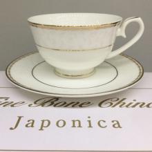 Набор чайных пар на 2 персоны костяной фарфор Свадебный Japonica Япония